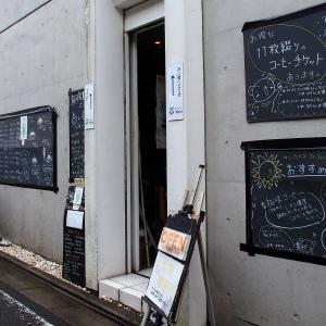 大阪・高槻市 高槻サンライズ カフェに行ってみた