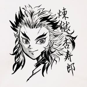 鬼滅の刃 煉獄杏寿郎イラスト