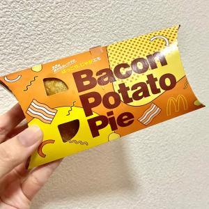 マック ペーコンポテトパイを購入!!
