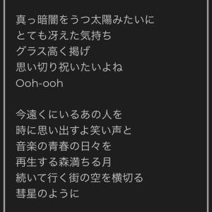 小沢健二 「彗星」