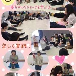 ◆感謝!京都ベビリト講座◆他府県よりたくさんお越し頂きありがとうございました!◆