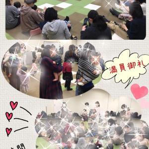 ◆2月・2回目大津リトミック♪◆ブログアップ遅くなりました!◆