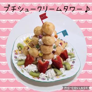 ◆簡単!可愛いタワーを作ろう◆楽しくて笑顔になれる♪◆