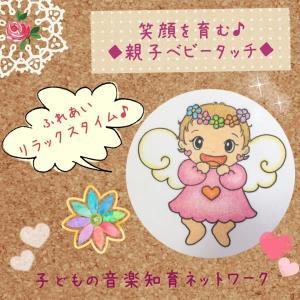 ◆今後の開催について◆11月4日は日本語・英語・親子ベビータッチ!◆
