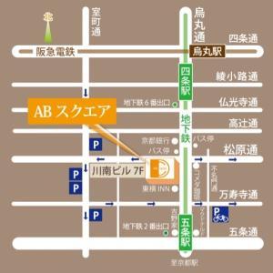 ◆全国各地よりご参加頂きます!◆【0歳からのリトミック】ベビーリトミック講座!今月は京都!◆