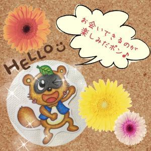 ◆ベビーちゃんの専門知識と実際に使えるベビーリトミックの指導案を学べる◆京都講座は今週末です◆