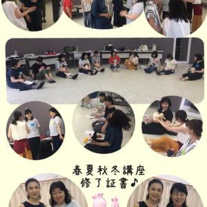 ◆『こんなに使える1歳の指導案は初めてです!!』◆秋のベビーリトミック講座・大好評でした!◆