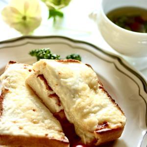 料理動画「クロックムッシュとドライトマトのスープ」をお届けします!