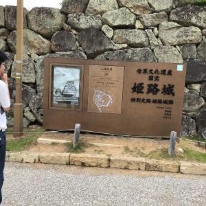 ヤリスZ 姫路城👸