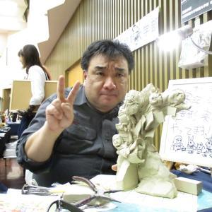 """1年前のblogです。 """"お世話になった造形作家逝く"""""""