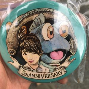 九州一アイドルとかかわってるキャラだと思われるガタさん、56歳(固定)お誕生日おめでとう