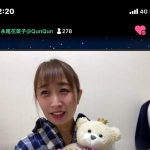 #永尾花菜子 さん #QunQun デビュー7周年