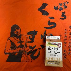 永尾さん(自主規制)歳おめでとうございます。
