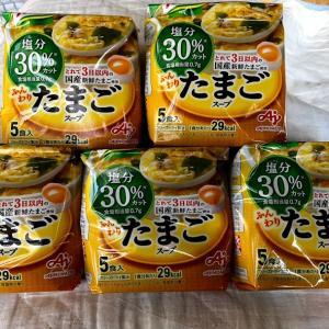 届いたよ ~モラタメ クノール® ふんわりたまごスープ 塩分30%カット 5食入袋×5~