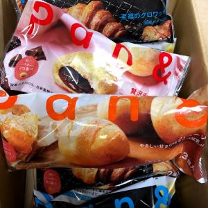 届いたよ ~モラタメ Pan&(パンド)冷凍パン ~