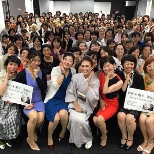 【登壇させていただきました♪】9/23 美塾 佐佐木順子先生の講演会