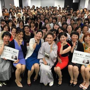 【登壇しました!】美塾佐佐木順子先生の講演会、
