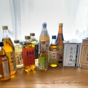 【募集中】菜種油試食+あっちゃんランチ〜と、あれも!