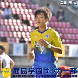 鹿島学園高校サッカー部の新体制(新キャプテン・副キャプテン)について