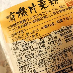 日本で買うもの♪