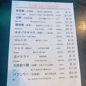 口の中にお正月になった寿司ねた♪♪