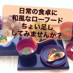 """【RAW 和食ランチ】皆さん、初めてローフード!なるべく食べ慣れた味を..."""""""
