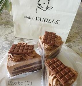 アトリエバニラ*ミルクチョコケーキ