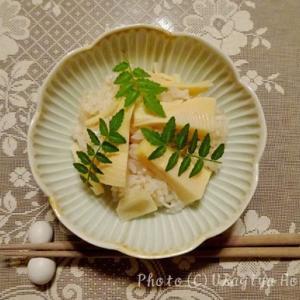 日々の和食*たけのこごはん*パクチーオムレツ*旬の野菜*