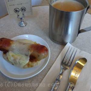THE GOOD GOODIES*チーズドッグとマサラチャイでモーニング
