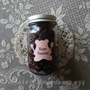 POMPON PANTRY*瓶詰めされたラムレーズン*焼き菓子や量り売り