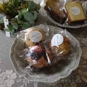 TOROkko*どこか雰囲気ある焼き菓子*キャロットケーキやスコーン