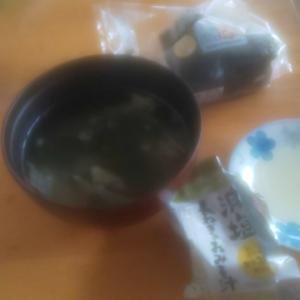 2020/7/29 作業所+ダイエット