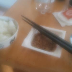 2020/9/18 連休前日+ダイエット