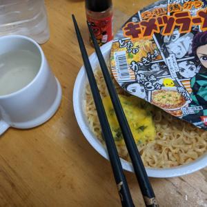 2021/9/18 連休初日+ダイエット