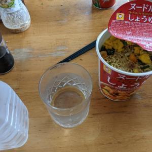 2021/9/26 休日+ダイエット