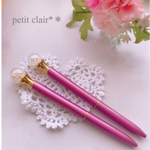 新しいペン☆オーストラリアお土産