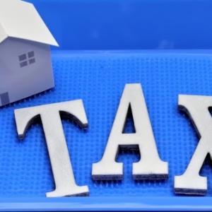 ふるさと納税の使い途