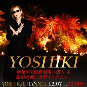 YOSHIKIチャンネル MV撮影現場 生放送
