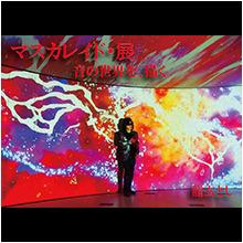Toshl「マスカレイド・展 CD&DVD VOL.2」発売中