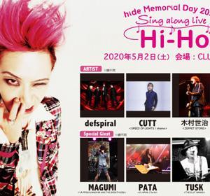 hide Memorial Day 2020 中止