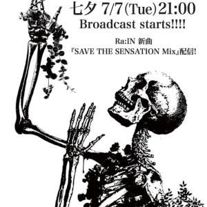 PATA Ra:IN 新曲配信7/7