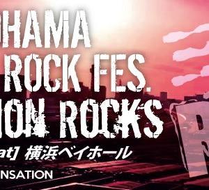 PATA YOKOHAMA ROCK FES 2020 延期