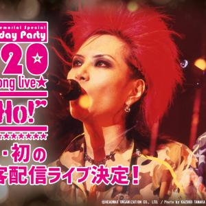 hide Birthday Party 2020 配信