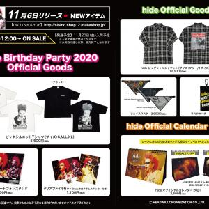 hide Birthday Party 2020 グッズ販売