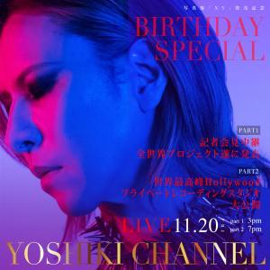 HAPPY BIRTHDAY YOSHIKI 2020