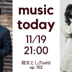 Toshl 原田慶太楼YouTube LIVE出演