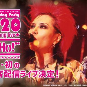 hide Birthday Party 2020チケット発売