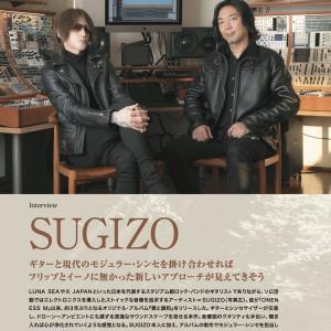 SUGIZOインタビュー「Sound & Recording Magazine」