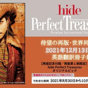 hide Perfect Treasures 公式インスタ