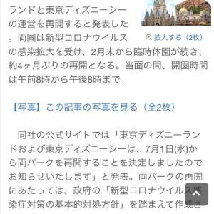 嬉しいお知らせ(*^◯^*)